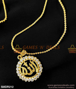 Round Designs Beautiful Name Of Allah In Arabic Dollar White Stone Muslim Pendant 18 Inches