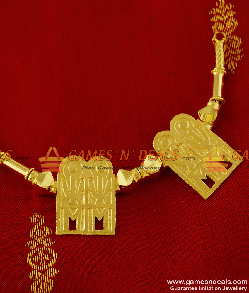 THAL12 Gold Plated Jewelry Double Vishnu Thali Exclusive Sashti Poorthi Thali Set