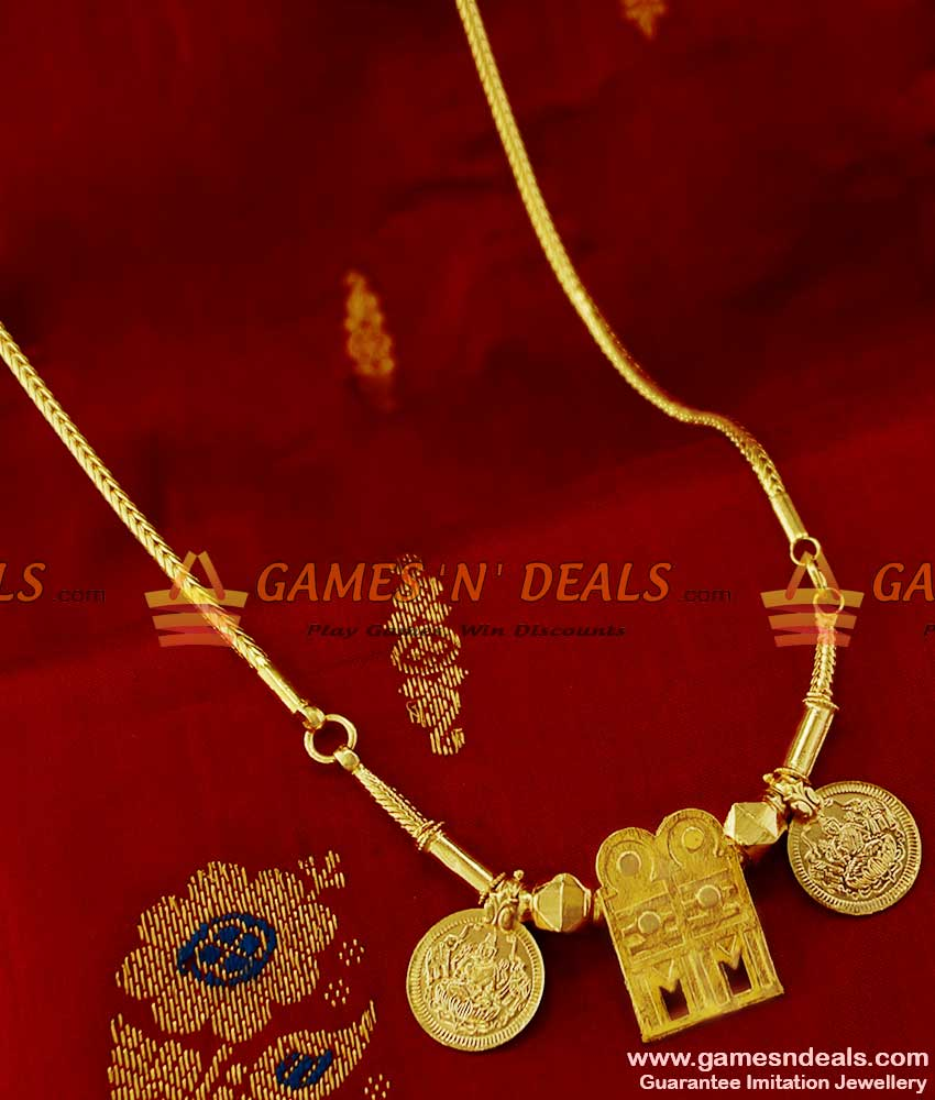 THAL21 - Full Thali Set with Chain Gold Plated Jewelry Shivan Thali Lakshmi Kasu Set