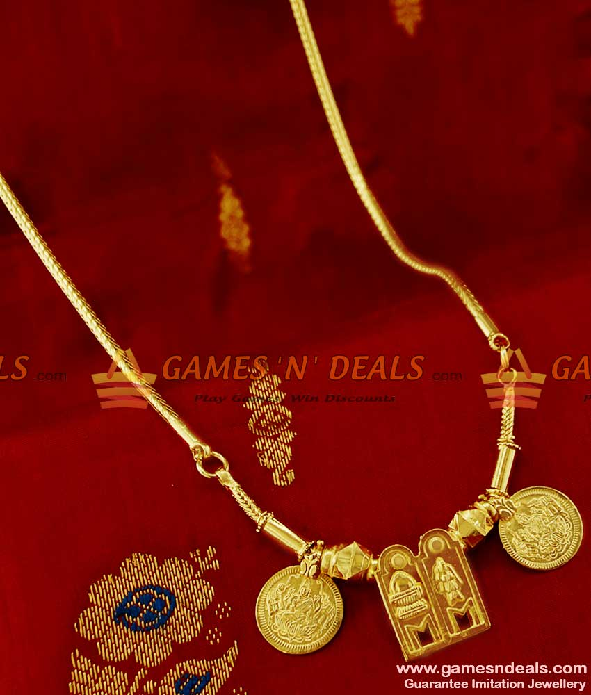 THAL22 - Full Thali Set with Chain Gold Plated Jewelry Meenakshi Sunderashwar Design