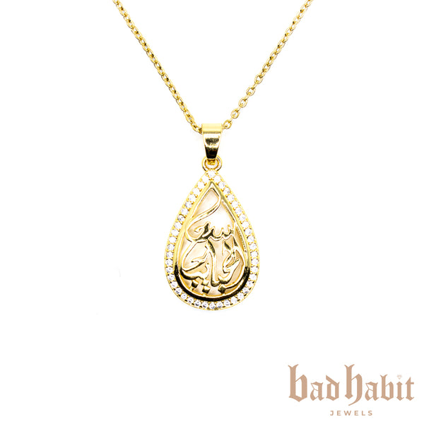Tear Drop Arabic Necklace