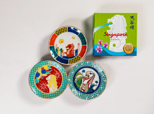 Merlion plate dish traditional Kutani Mamezara 3 valley edition