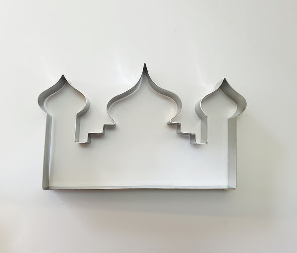 Mosque Cookie Cutter Large 15.5cm | Cookie Cutter Shop Sustralia