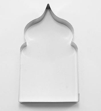 Mosque Cookie Cutter 12 cm