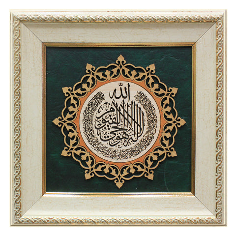 Ayatul Kursi Arabic Calligraphy, Carved Wood On Blue Leather