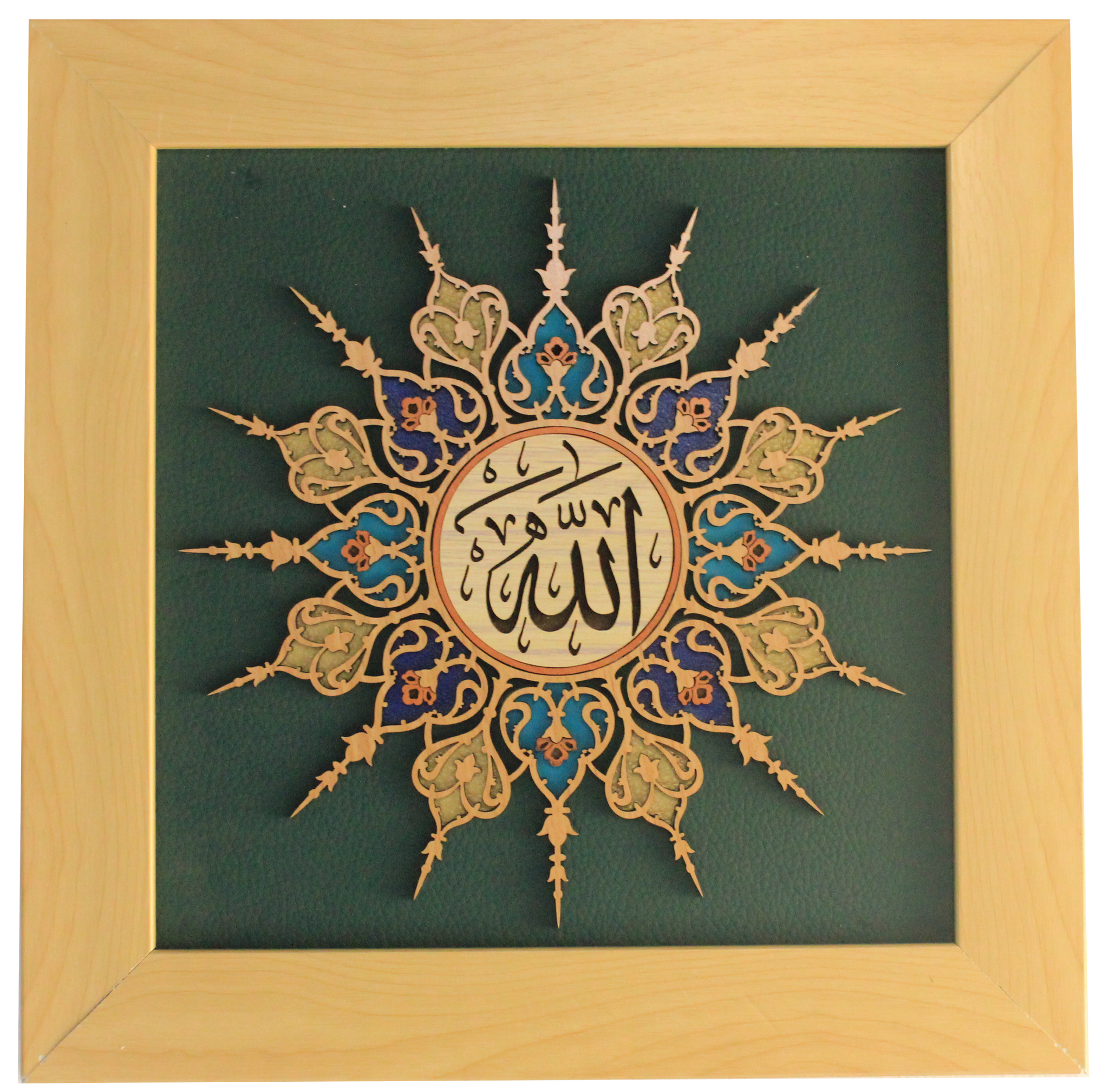 Allah ( الله‎), Carved Wood on Leather