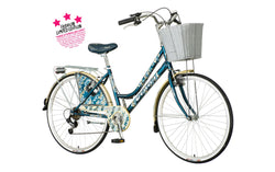 RB Visitor Xenia City Bike BG FLE 26""