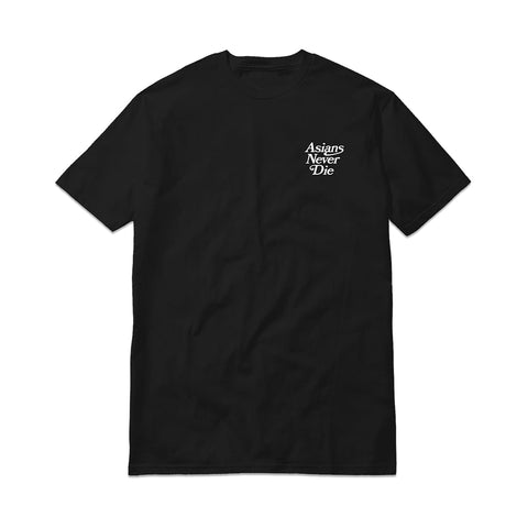 Asians Don't Cry Tee - Black
