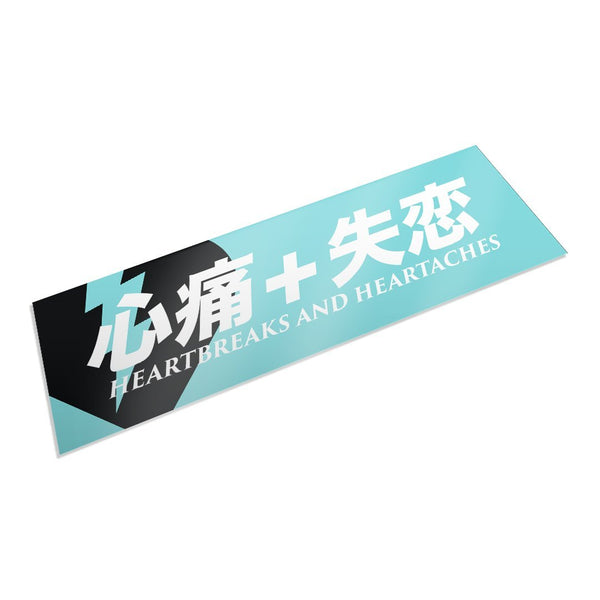 HEARTBREAKS BUMPER STICKER - BLUE