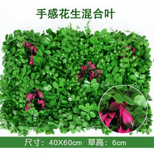 Load image into Gallery viewer, 40x60cm Artificial Green Plant Lawns Carpet for Home Garden Wall Landscaping Green Plastic Lawn Door Shop Backdrop Image Grass