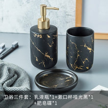Load image into Gallery viewer, High quality matte marble pattern bathroom soap dispenser ceramic lotion bottle soap dish toothbrush holder mouthwash cup