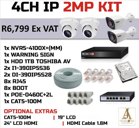 4CH IP 2MP KIT