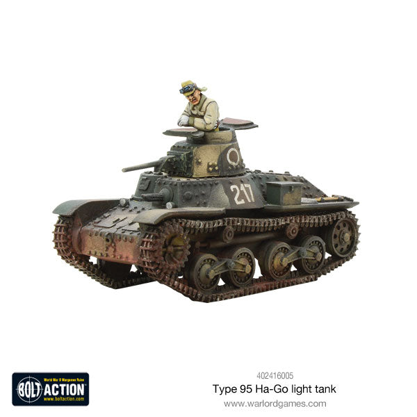 Japanese Type 95 Ha-Go light tank