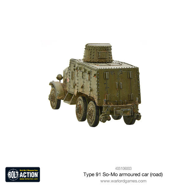 Type 91 So-Mo armoured car (road)