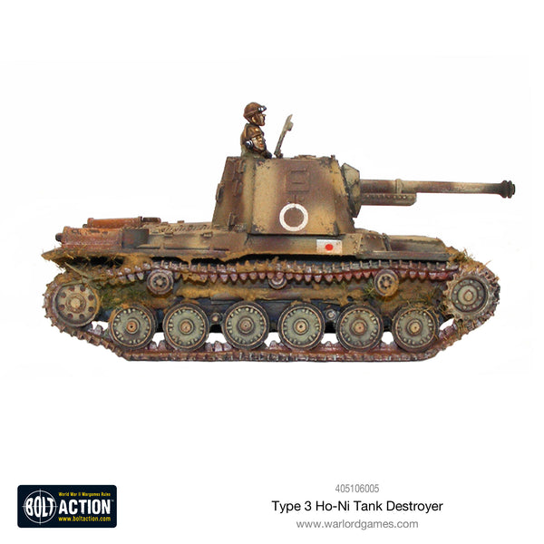 Type 3 Ho-Ni Tank Destroyer