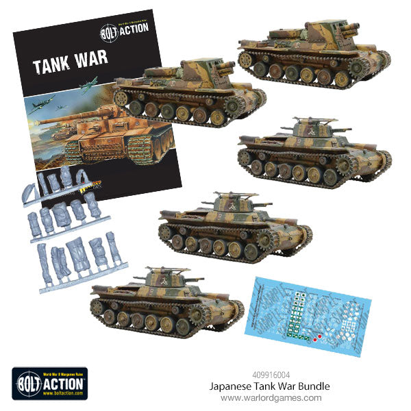 Japanese Tank War Bundle