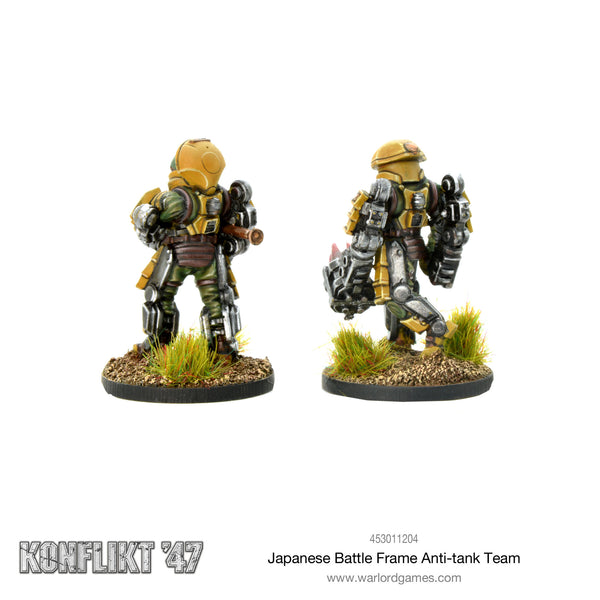 Japanese Battle Frame Anti-tank Team