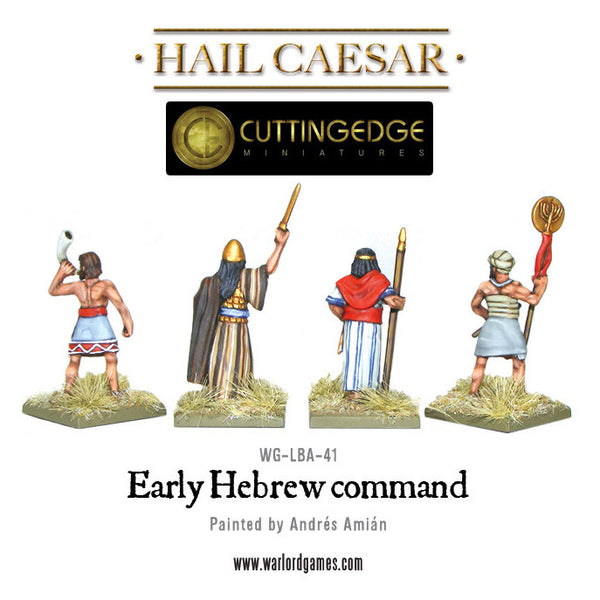 Early Hebrew command