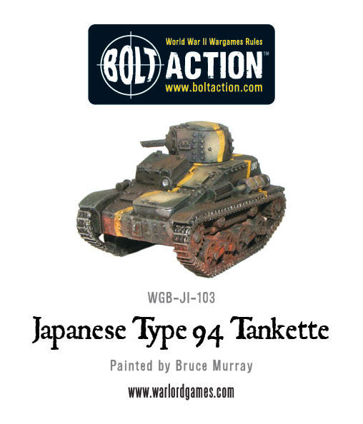Japanese Type 94 Tankette