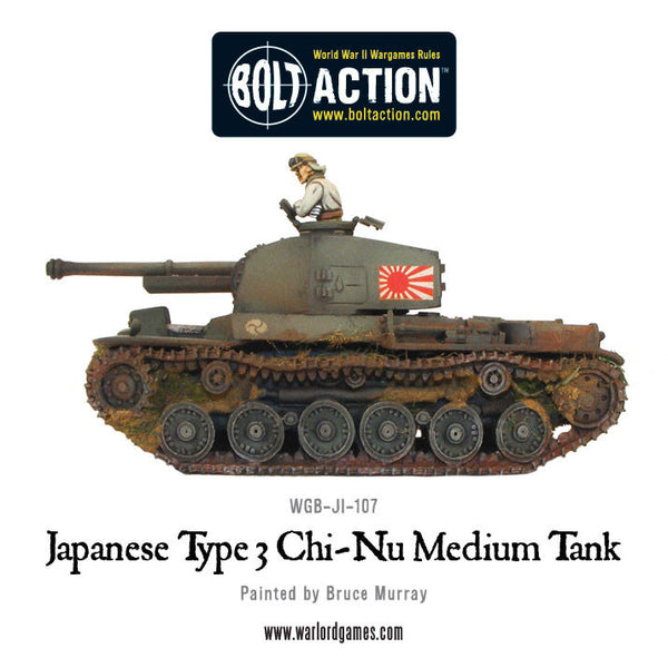 Japanese Type 3 Chi-Nu medium tank