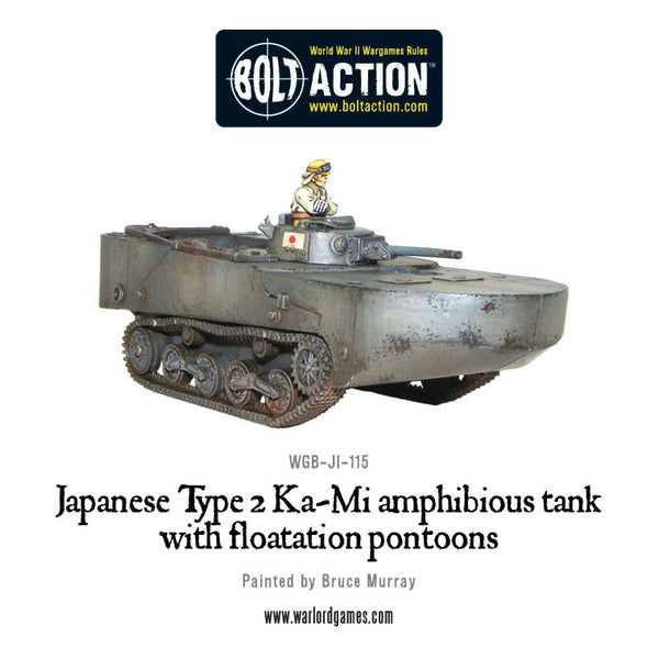 Japanese Type 2 Ka-Mi amphibious tank with floatation pontoons