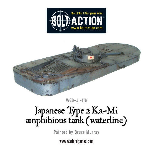 Japanese Type 2 Ka-Mi amphibious tank (waterline)