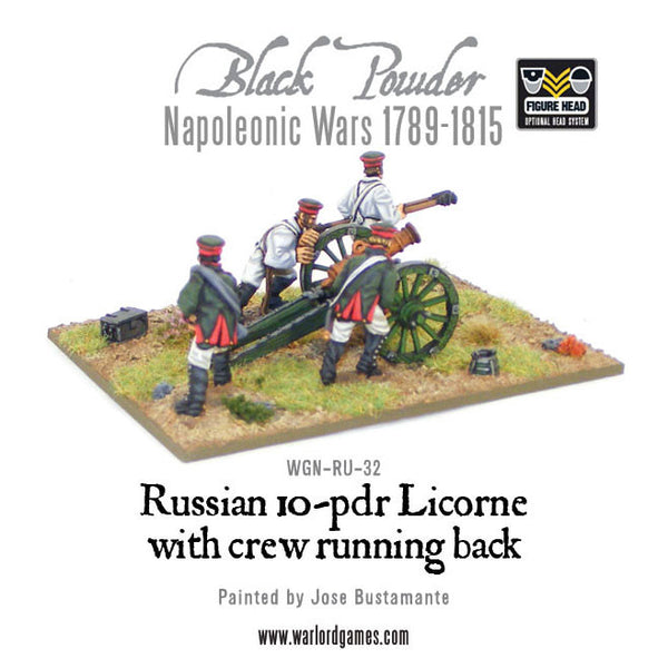 Napoleonic Russian 10-pdr Licorne howitzer 1809-1815 with crew running back