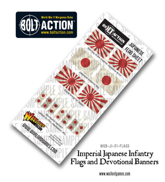 Bolt Action Japanese Banner