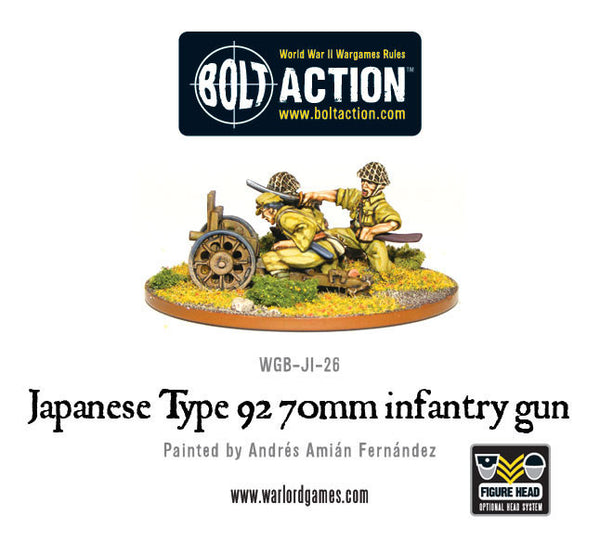 Japanese Type 92 70mm infantry gun