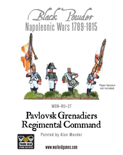 Pavlovsk Grenadiers command