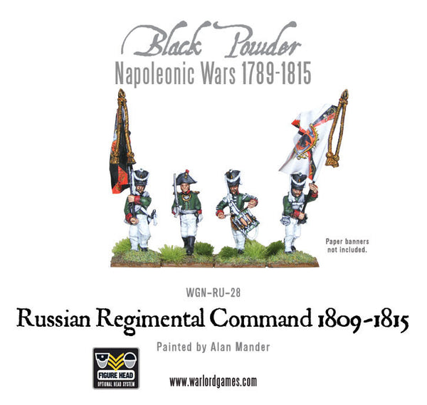 Russian Infantry 1809-1815 Box Set command