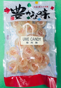 Ume Candy - Japanese