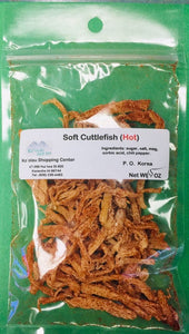 Soft Cuttlefish - Spicy (1.5 oz)