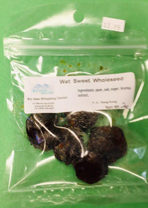 Wet Sweet Whole Seed