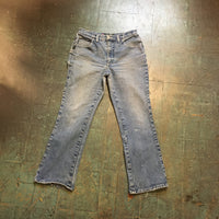 Vintage 90s NO EXCUSES boot cut denim high waisted jeans // SIze 11/12