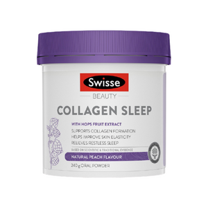 SWISSE Beauty Collagen Sleep with hops fruit extract 240g oral powder