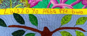 Birds Alighting Under the Tree - Zwazo Yo Anba Pye Bwa - folk art quilt