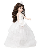 "18"" Quinceanera Dolls With Legs KB18727-1 White"