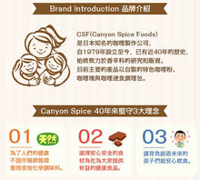 Load image into Gallery viewer, Canyon Kids Cream Curry Cube 兒童奶油咖哩塊 140G (Dec Preorder)