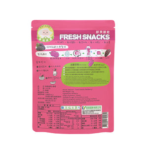 Naturmi Fresh Snacks - Mulberry