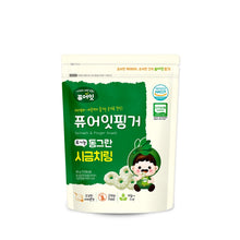 Load image into Gallery viewer, [NAEBRO] PURE-EAT FINGER ORGANIC VEGE RICE RING