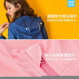 Sun Protection UPF50+ Waterproof Windbreaker 防潑水機能風衣外套(M-XXL)