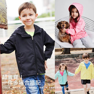 Sun protection Waterproof Windbreaker 防潑水機能風衣外套(兒童款)