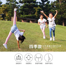 Load image into Gallery viewer, Kids Legging 防蚊抗走光親膚彈性童七分褲