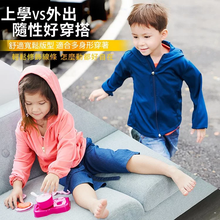 Load image into Gallery viewer, Kids Sun protection Hooded Full Zip Top 防曬吸濕排汗連帽外套(兒童款)
