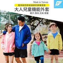 Load image into Gallery viewer, Sun Protection UPF50+ Waterproof Windbreaker 防潑水機能風衣外套(M-XXL)