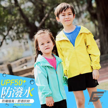 Load image into Gallery viewer, Sun protection Waterproof Windbreaker 防潑水機能風衣外套(兒童款)