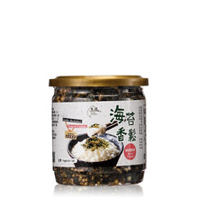 Load image into Gallery viewer, Golden Buckwheat Seaweed Floss (Spicy)   黃金蕎麥海苔香鬆(麻辣)