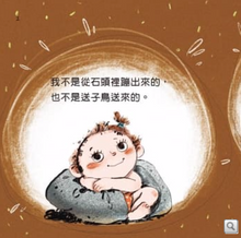 Load image into Gallery viewer, 我的第一套繪本(5本):認識自己 My First Picture Book Set  (Late Oct Preorder)