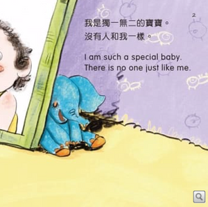 我的第一套繪本(5本):認識自己 My First Picture Book Set  (Late Oct Preorder)